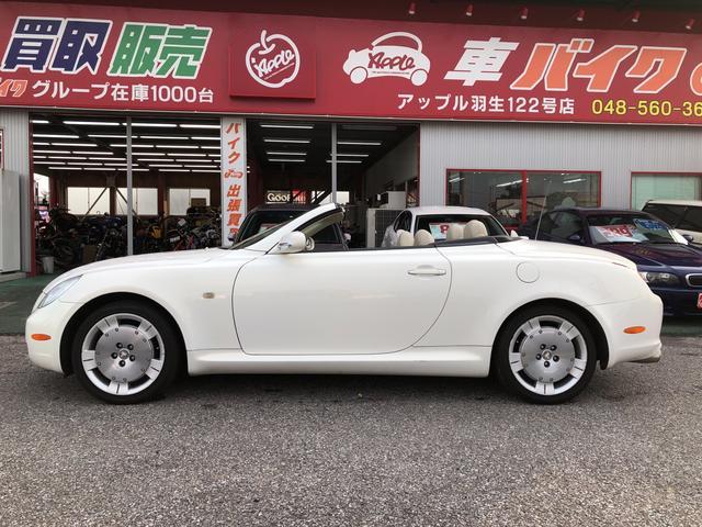 「トヨタ」「ソアラ」「オープンカー」「埼玉県」の中古車12