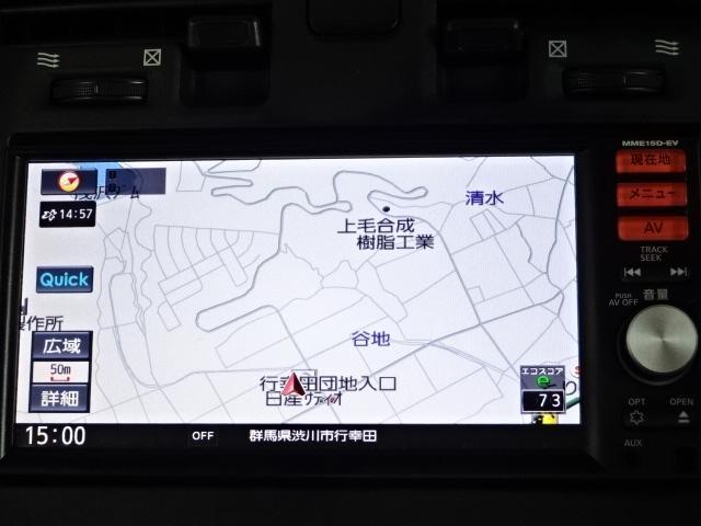 日産 リーフ S (30kwh)MME5D-Vナビ 社用車