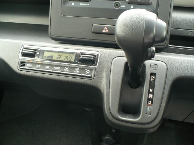 オートエアコンなので車内はいつでも快適です。