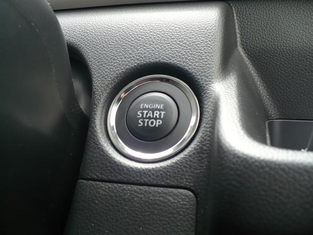 ブレーキ踏んで押すとエンジンかかります。