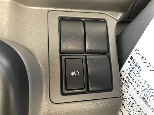 PA 3型 AM/FMラジオ パートタイム4WD 4AT(12枚目)