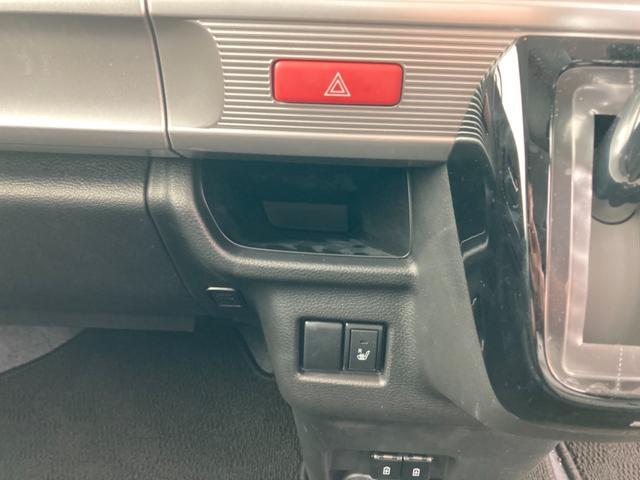 カスタム HYBRID XSターボ 2型 試乗車 サポカー(24枚目)