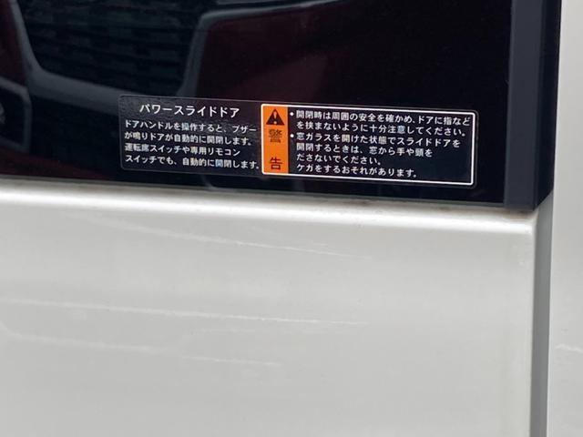カスタム HYBRID XSターボ 2型 試乗車 サポカー(48枚目)