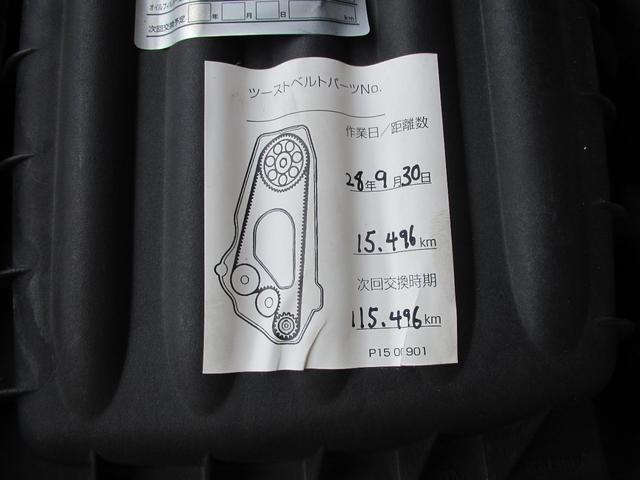 「オペル」「オペル ティグラ」「クーペ」「茨城県」の中古車52