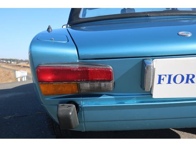 「フィアット」「フィアット 124」「クーペ」「茨城県」の中古車17