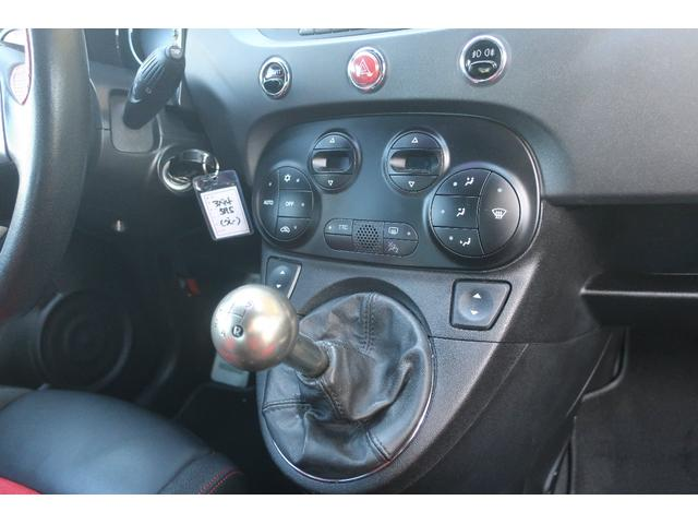 「アバルト」「 アバルト595」「コンパクトカー」「茨城県」の中古車40