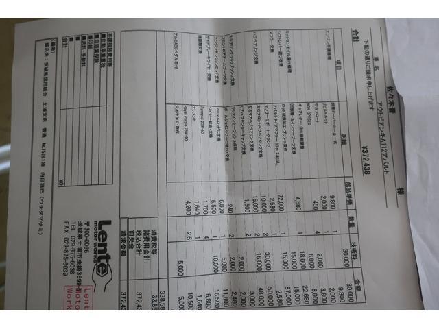 アバルト JAXディーラー車 ATSアルミ アバルトタイプ・ニューマフラー スパルコステアリング レカロシート ウエーバーキャブレター ニューディスクローター 永井電子プラグコード 車検・令和4年8月(57枚目)
