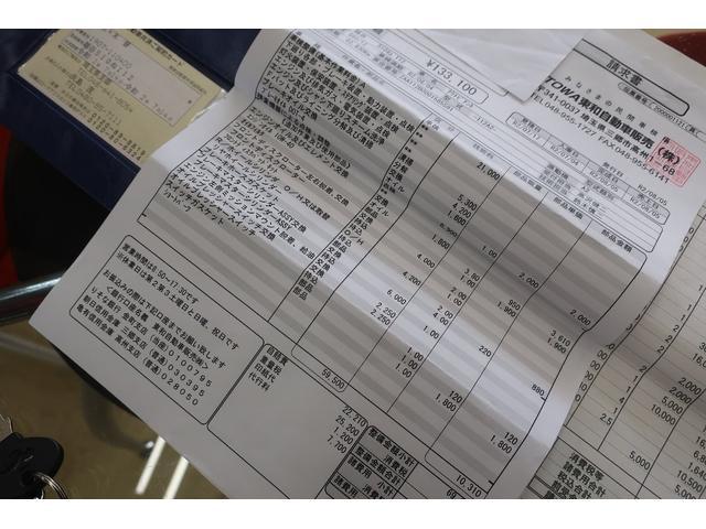 アバルト JAXディーラー車 ATSアルミ アバルトタイプ・ニューマフラー スパルコステアリング レカロシート ウエーバーキャブレター ニューディスクローター 永井電子プラグコード 車検・令和4年8月(58枚目)