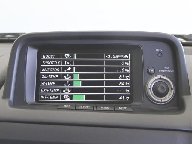GT-R Mスペック 禁煙車 NISMO S-tuneサス(13枚目)