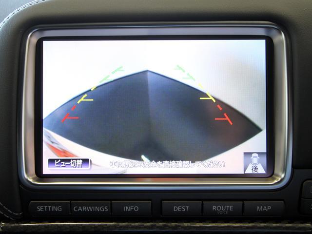 ブラックエディション ワンオーナー禁煙車 NISMOスポリセ(18枚目)