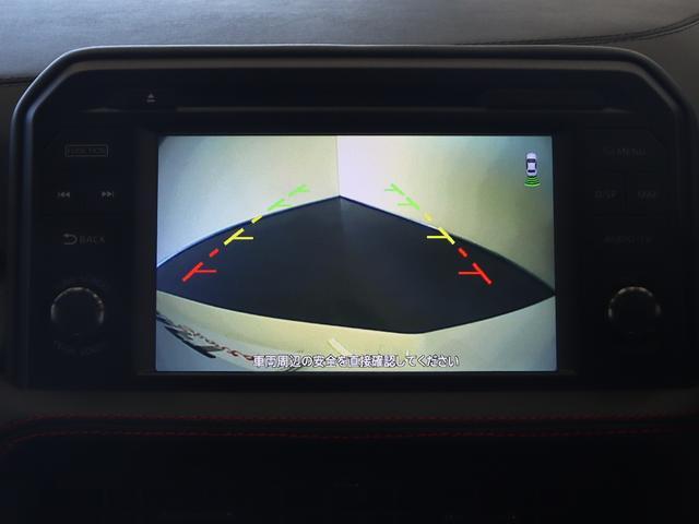 ブラックエディション 17モデル NISMOスポリセ BOSEサウンドシステム サッチャム防盗 専用RECAROシート  シートヒーター チタン合金製マフラー 純正アルミホイール SDナビ バックモニター 特別塗装色(20枚目)