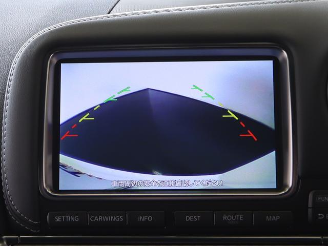 ピュアエディション 15モデル 禁煙車 NISMOスポリセ BOSEサウンドシステム リア3面フィルム プレミアムスポーツマット黒 パールスエードコンビシート HDDナビ バックモニター ETC 純正アルミ 特別塗装色(17枚目)