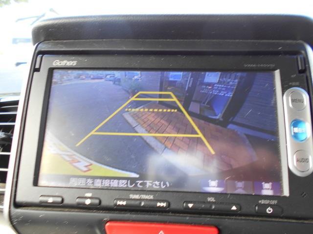 G SSパッケージ 衝突被害軽減ブレ-キ 純正ナビ Bカメラ(9枚目)