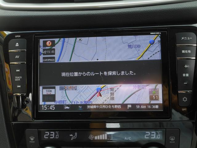 20X ハイブリッド エマージェンシーブレーキP 4WD(11枚目)