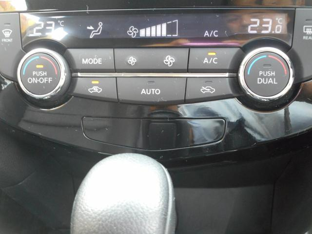 20X ハイブリッド エマージェンシーブレーキP 4WD(14枚目)