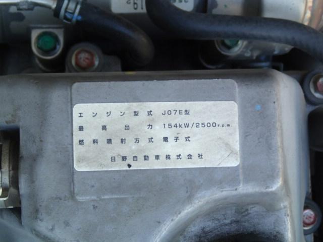 日野 レンジャープロ 0627 4段クレーンラジコン 長さ548cm床アピトン新品