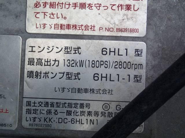 いすゞ フォワード 05146 4段クレーンラジコン 長さ504cm ベッドなし