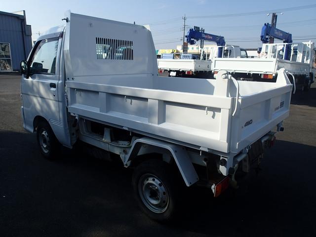 06129 軽PTOダンプ 4WD 極東製(9枚目)