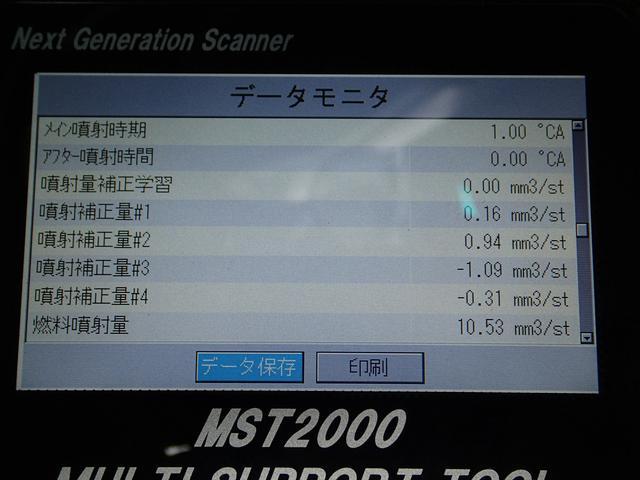 0837 マイクロバスGXロング29人乗り オートマチック車(28枚目)
