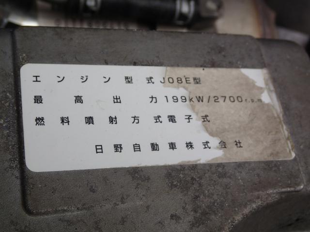 08120 8.5tアルミボディ 増トン車 内寸長571cm(18枚目)