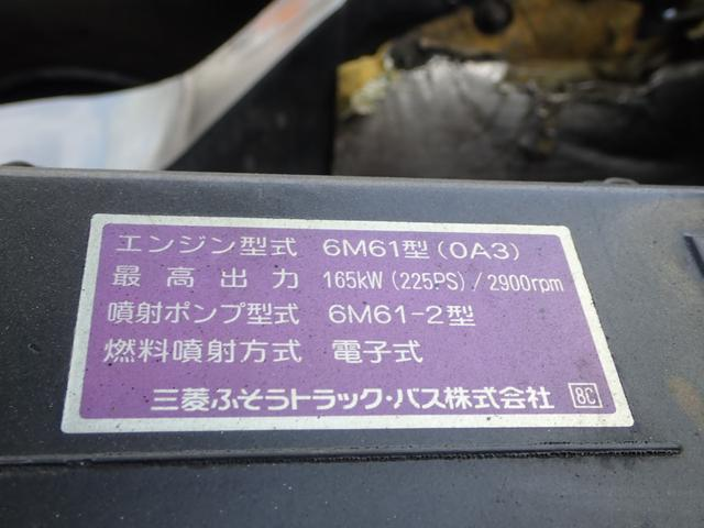 「その他」「ファイター」「トラック」「茨城県」の中古車31