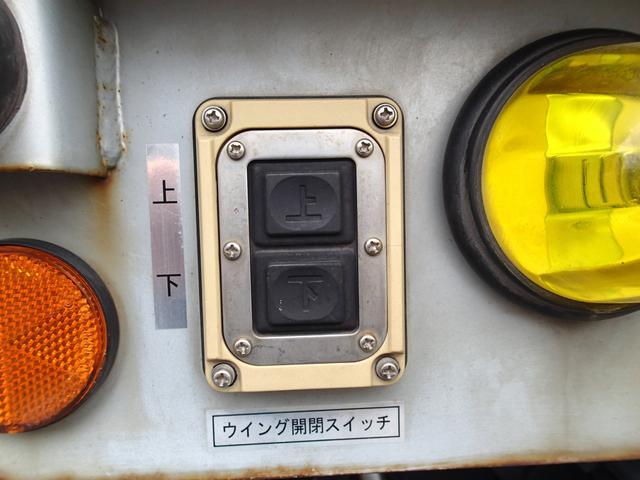 「その他」「ヒノレンジャー」「トラック」「茨城県」の中古車27