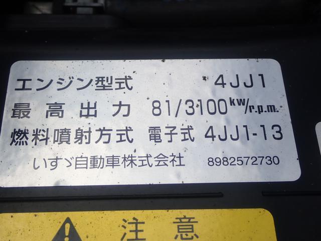 「マツダ」「タイタントラック」「トラック」「茨城県」の中古車28