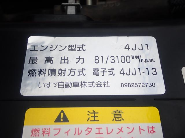 「マツダ」「タイタントラック」「トラック」「茨城県」の中古車26