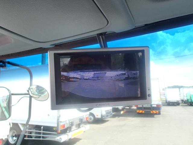 「その他」「コンドル」「トラック」「茨城県」の中古車34