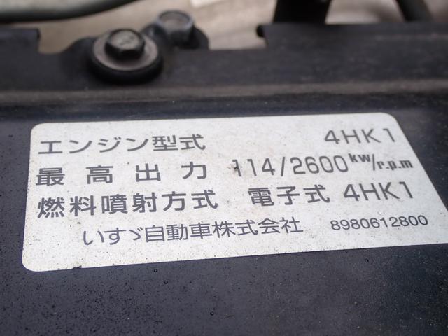 「その他」「エルフトラック」「トラック」「茨城県」の中古車37