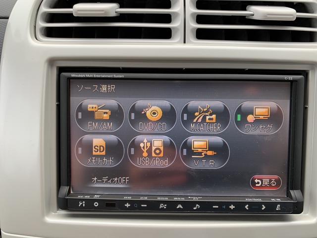 「三菱」「eKワゴン」「コンパクトカー」「栃木県」の中古車21