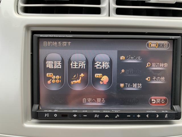 「三菱」「eKワゴン」「コンパクトカー」「栃木県」の中古車22