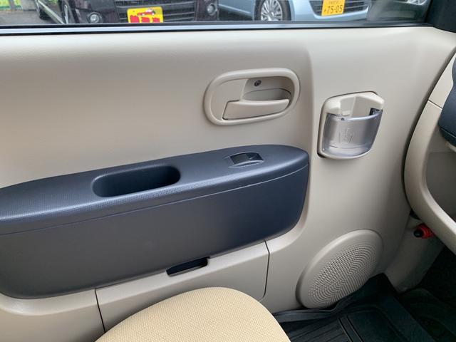「三菱」「eKワゴン」「コンパクトカー」「栃木県」の中古車26