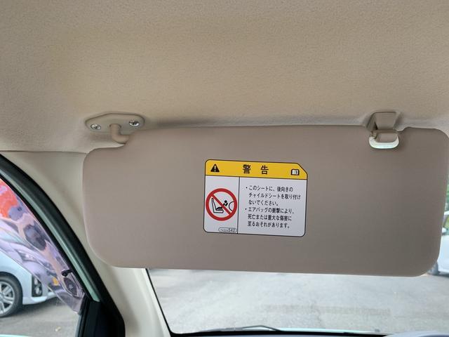 「三菱」「eKワゴン」「コンパクトカー」「栃木県」の中古車32