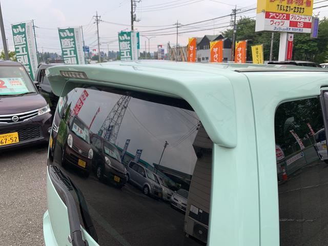 「三菱」「eKワゴン」「コンパクトカー」「栃木県」の中古車40