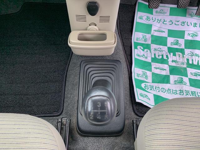 「日産」「オッティ」「コンパクトカー」「栃木県」の中古車4