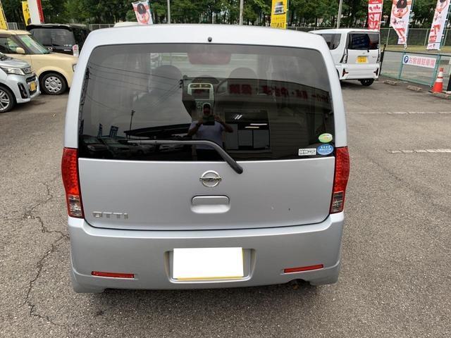 「日産」「オッティ」「コンパクトカー」「栃木県」の中古車7