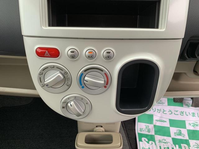 「日産」「オッティ」「コンパクトカー」「栃木県」の中古車15