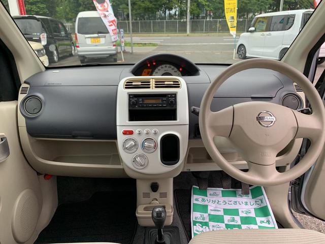 5速マニュアル・車検整備付(16枚目)