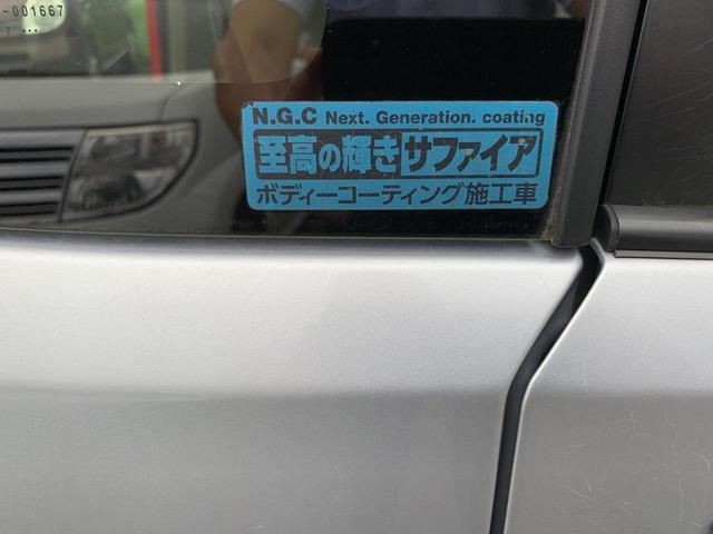 「日産」「オッティ」「コンパクトカー」「栃木県」の中古車20
