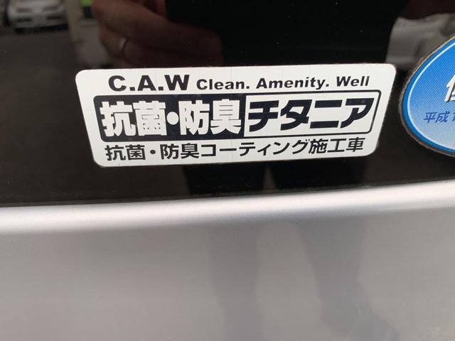 「日産」「オッティ」「コンパクトカー」「栃木県」の中古車21