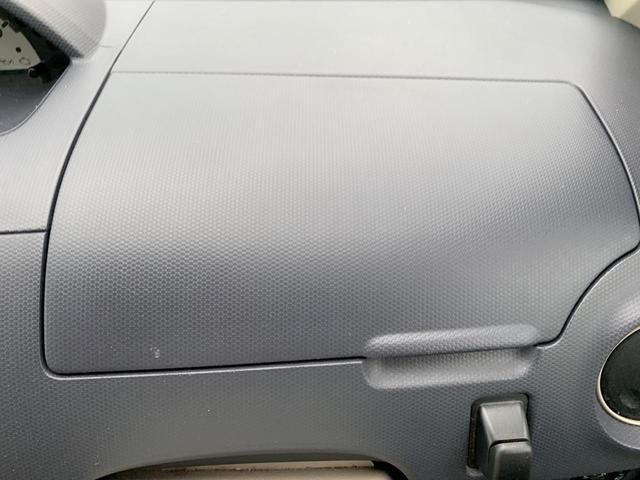 「日産」「オッティ」「コンパクトカー」「栃木県」の中古車34