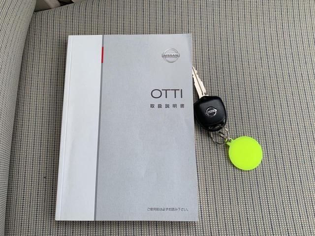 「日産」「オッティ」「コンパクトカー」「栃木県」の中古車37