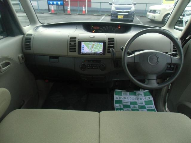 「ダイハツ」「タント」「コンパクトカー」「栃木県」の中古車12