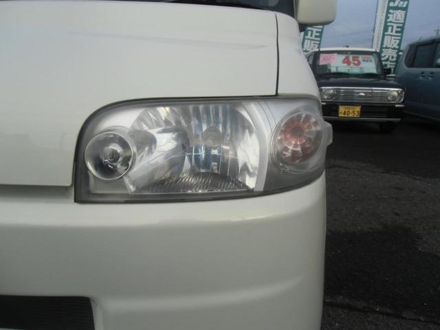 「ダイハツ」「タント」「コンパクトカー」「栃木県」の中古車21