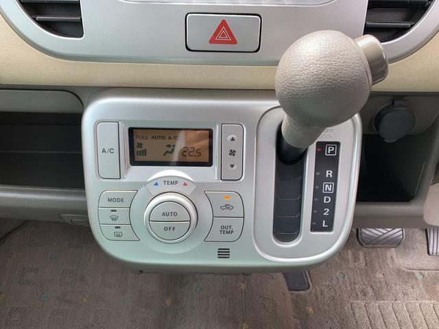 「日産」「モコ」「コンパクトカー」「栃木県」の中古車19