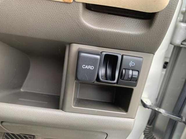 「日産」「モコ」「コンパクトカー」「栃木県」の中古車23