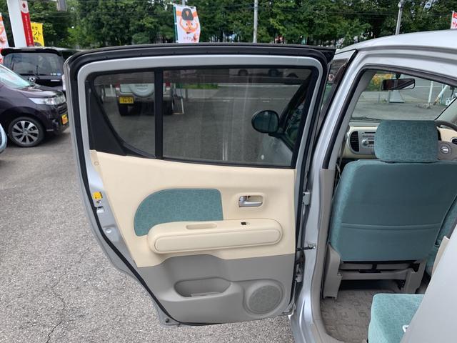 「日産」「モコ」「コンパクトカー」「栃木県」の中古車32