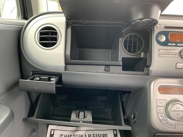 「スズキ」「アルトラパン」「軽自動車」「栃木県」の中古車23