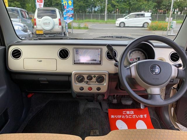 「スズキ」「アルトラパン」「軽自動車」「栃木県」の中古車17